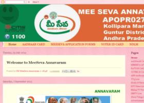 meesevaaannavaram.blogspot.in