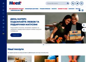 meest.net