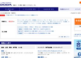 meeta-jp.com