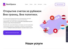 meetbanker.com