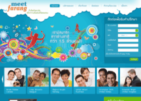 meetfarang.com