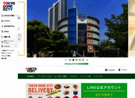 meetsport.jp