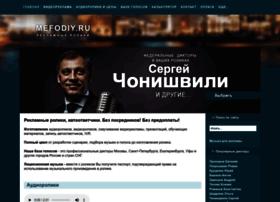 mefodiy.ru