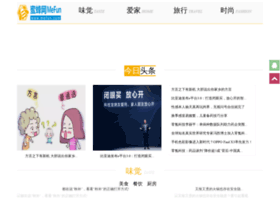 mefun.com
