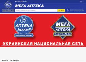 mega-apteka.com