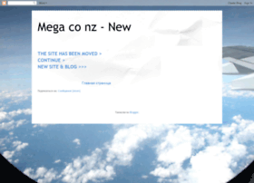 mega-co-nz-mega-co-nz.blogspot.fr