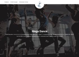 mega-dance.ru