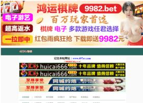 mega-divx.net