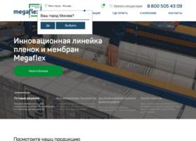 mega-flex.ru