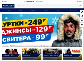 mega-hand.ru