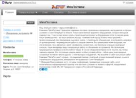 mega-postavka.ru
