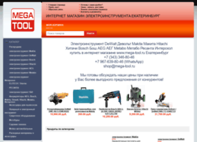 mega-tool.ru