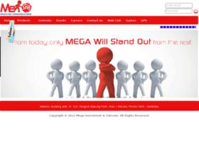 mega.com.kh