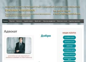 megaadvokat.com