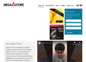 megaastore.com