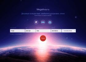 megaavia.ru