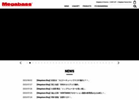 megabass.co.jp