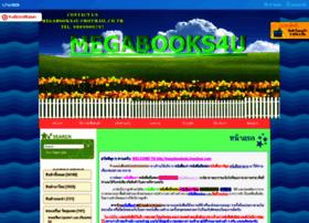 megabooks4u.lnwshop.com