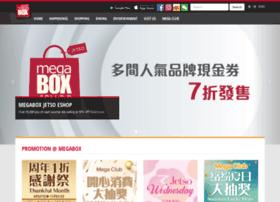 megabox.com.hk
