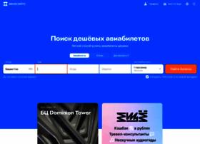 megac.ru
