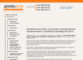 megaceramica.ru