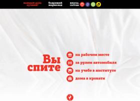 megaday.ru