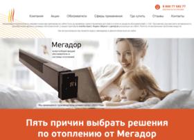 megador.ru