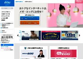 megaegg.jp