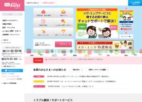 megaegg.ne.jp