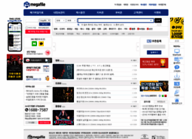megafile.co.kr