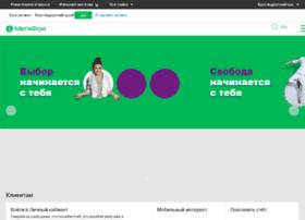 megafonkavkaz.ru
