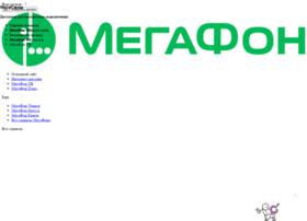 megafonmoscow.ru