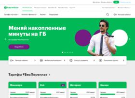megafonnw.ru