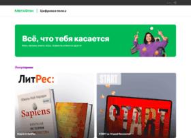 megafonpro.ru