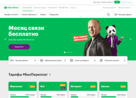 megafonvolga.ru