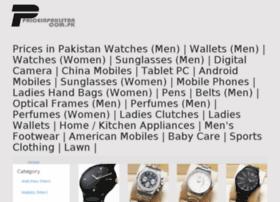 megagatemobiles.priceinpakistan.com.pk