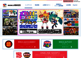 megahouse.co.jp