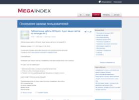 megaindex.org