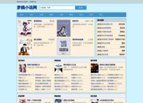 megainformationtech.com