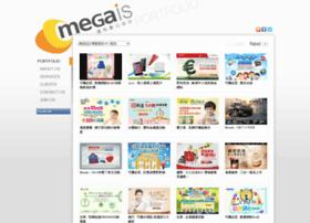 megais.com