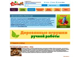 megakot.ru
