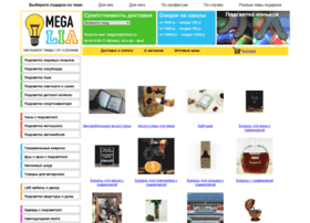 megalia.ru