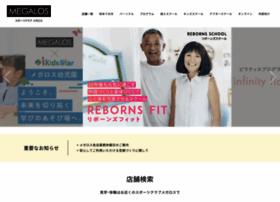 megalos.co.jp