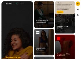 megamall.ru