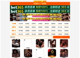 megamanflashgames.com