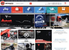 megamoto.gotop.com.ua