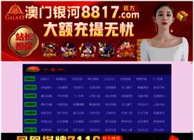 meganba.com