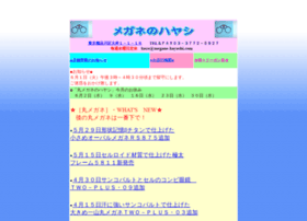 megane-hayashi.com