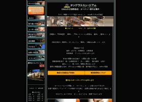 megane-port.com