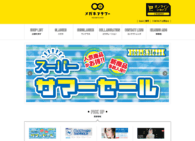 meganeflower.co.jp
